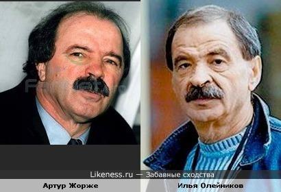 Артур Жорже похож на Илью Олейникова