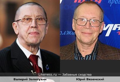 Валерий Золотухин похож на Юрия Вяземского