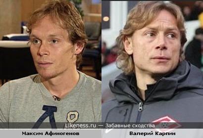 Максим Афиногенов похож на Валерия Карпина