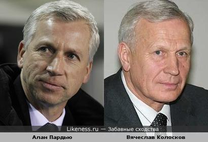 Алан Пардью похож на Вячеслава Колоскова
