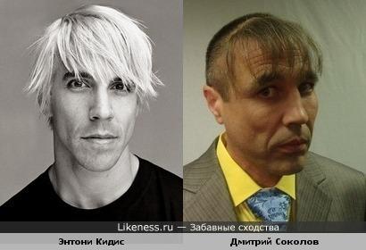 Энтони Кидис нечаянно похож на Дмитрия Соколова
