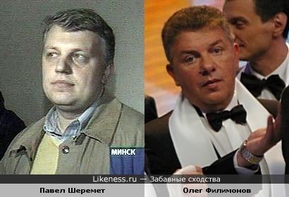 """Павел Шеремет похож на Олега Филимонова (""""Джентльмен-Шоу"""")"""