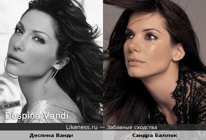 Деспина Ванди похожа на Сандру Баллок
