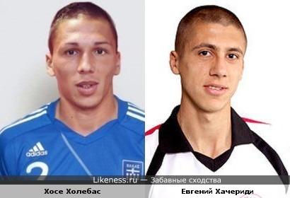 Хосе Холебас (защитник сборной Греции) похож на Евгения Хачериди (защитник сборной Украины)