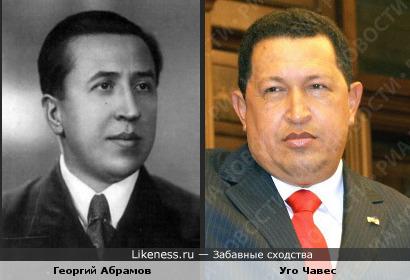 Георгий Абрамов похож на Уго Чавеса