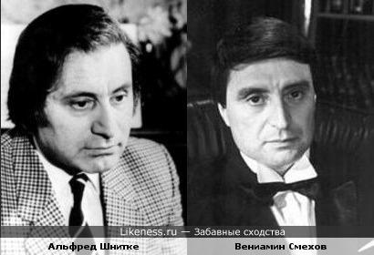 Альфред Шнитке похож на Вениамина Смехова