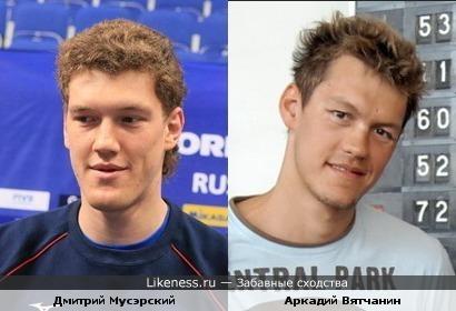 Волейболист Дмитрий Мусэрский похож на пловца Аркадия Вятчанина