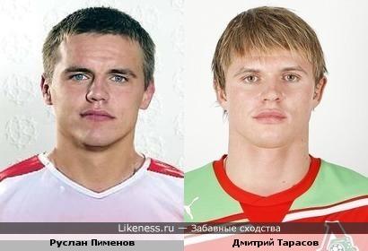 Руслан Пименов похож на Дмитрия Тарасова