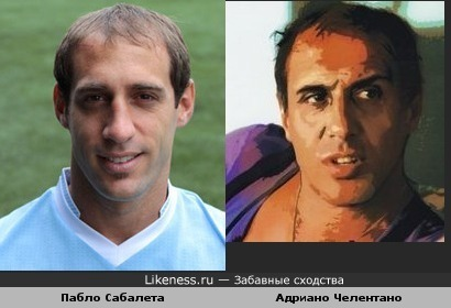 Пабло Сабалета похож на Адриано Челентано
