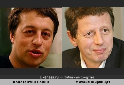 Константин Сонин похож на Михаила Ширвиндта
