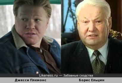 "Джесси Племонс (сериал ""Фарго"") похож на Бориса Ельцина"
