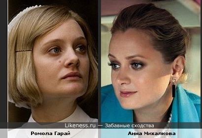 Ромола Гарай порой напоминает Анну Михалкову
