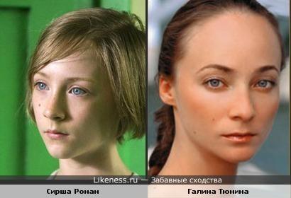 Повзрослев, Сирша Ронан станет ещё больше похожа на Галину Тюнину