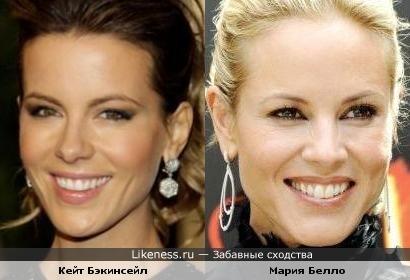 Кейт Бэкинсейл похожа на Марию Белло