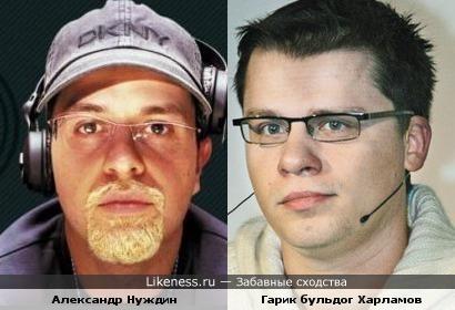 Александр Нуждин похож на Гарика Харламова