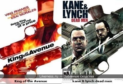Обложка фильма Король Авеню похожа на обложку игры Кейн и Линч