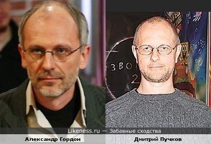 Гордон и Пучков похожи