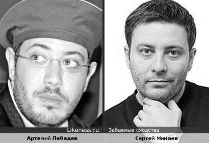 Артемий Лебедев и Сергей Минаев