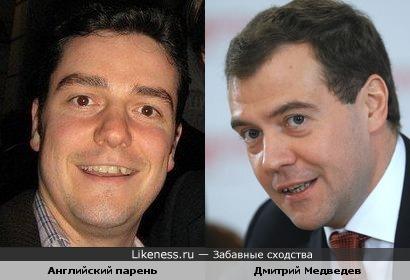 Парень похож на Медведева
