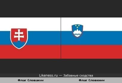 Схожие территориями, названиями и флагами страны