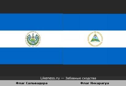 Флаги Сальвадора и Никарагуа похожи :)