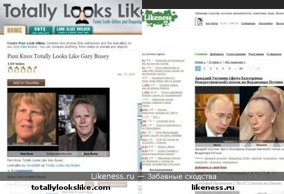 likeness.ru похож на totallylookslike.com