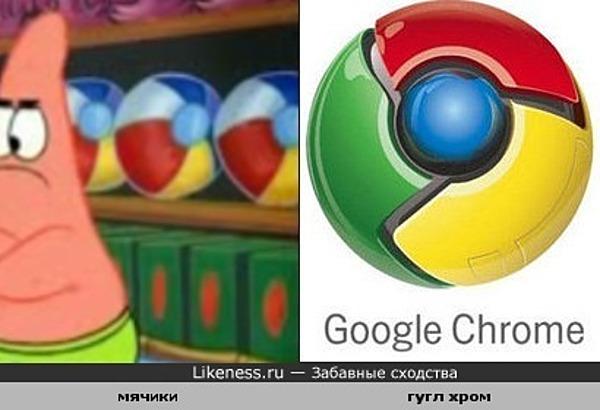 Мячики в магазине в мультике похожи на логотип Хрома