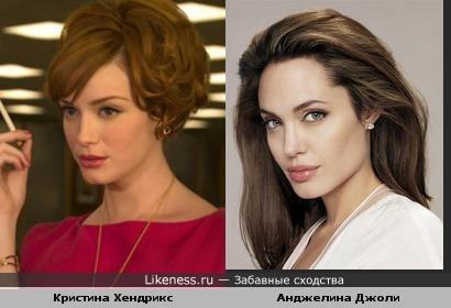 Кристина Хендрикс и Анджелина Джоли похожи