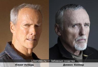 Клинт Иствуд и Деннис Хоппер похожи
