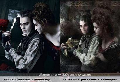 постер фильма похож на скрин из игры