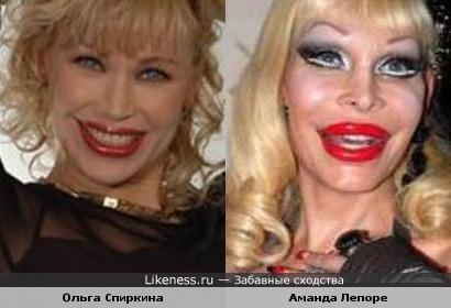 О. Спиркина похожа на трансвестита Amanda Lepore
