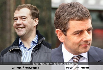 Медведев и Мистер Бин