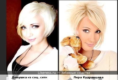 сходство с Лерой Кудрявцевой