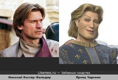 Николай Костер-Вальдау похож на принца из Шрека
