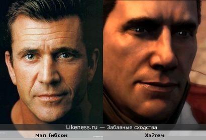 Мэл Гибсон похож на персонаж из игры