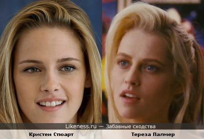 Тереза Палмер похожа на Кристен Стюарт
