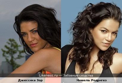 Джессика Зор похожа на Мишель Родригез