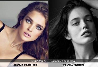 Эмили Дидонато похожа на Наталью Водянову