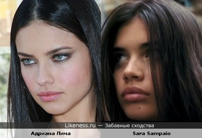 Sara Sampaio похожа на Адриану Лиму
