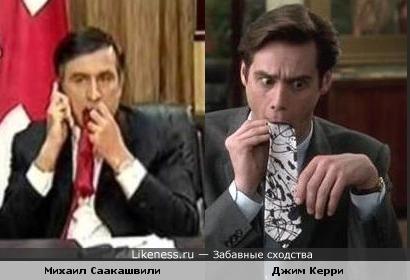 """Михаил Саакашвили напоминает Джима Керри (Стэнли Ипкисса из фильма """"Маска"""")"""