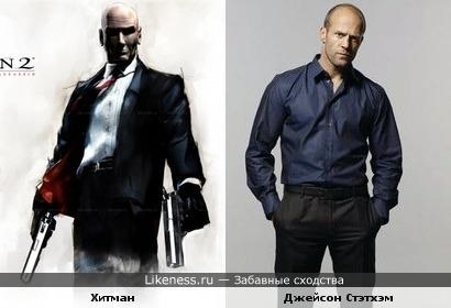 В роли Хитмана надо было снять Стэтхэма