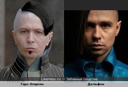 Певец Дельфин похож на актера Гари Олдмэна