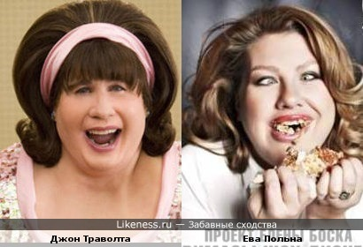 Ева Польна напоминает Джона Траволту в женской роли