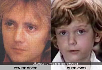 Роджер Тейлор похож на молодого Федора Стукова.