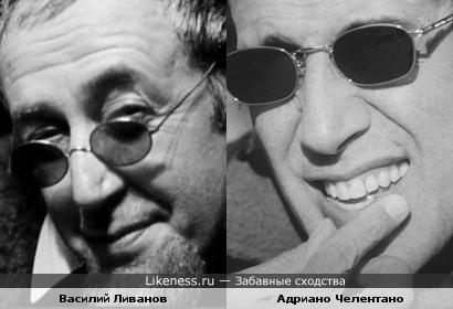 Василий Ливанов похож на Адриано Челентано