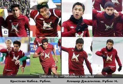"Кристиан Набоа и Алишер Джалилов. Игроки клуба ""Рубин"" и ""Рубин-М"" похожи друг на друга."