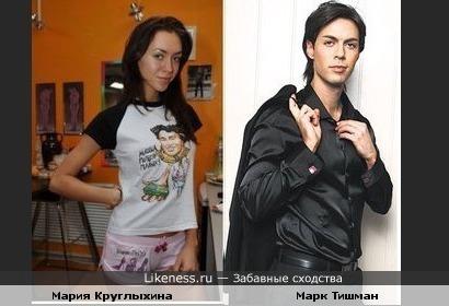http://img.likeness.ru/uploads/users/5620/1301909494.jpg