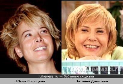 Юлия Высоцкая похожа на Татьяну Догилеву