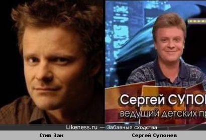Актер Стив Зан похож на телеведущего Сергей Супонева