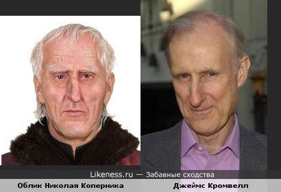 Реконструировали облик Николая Коперника, а получился актер Джеймс Кромвелл